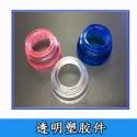 透明塑胶件图片