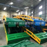 供应福州物流移动式装卸平台供货商,找佛山三良机械生产厂家