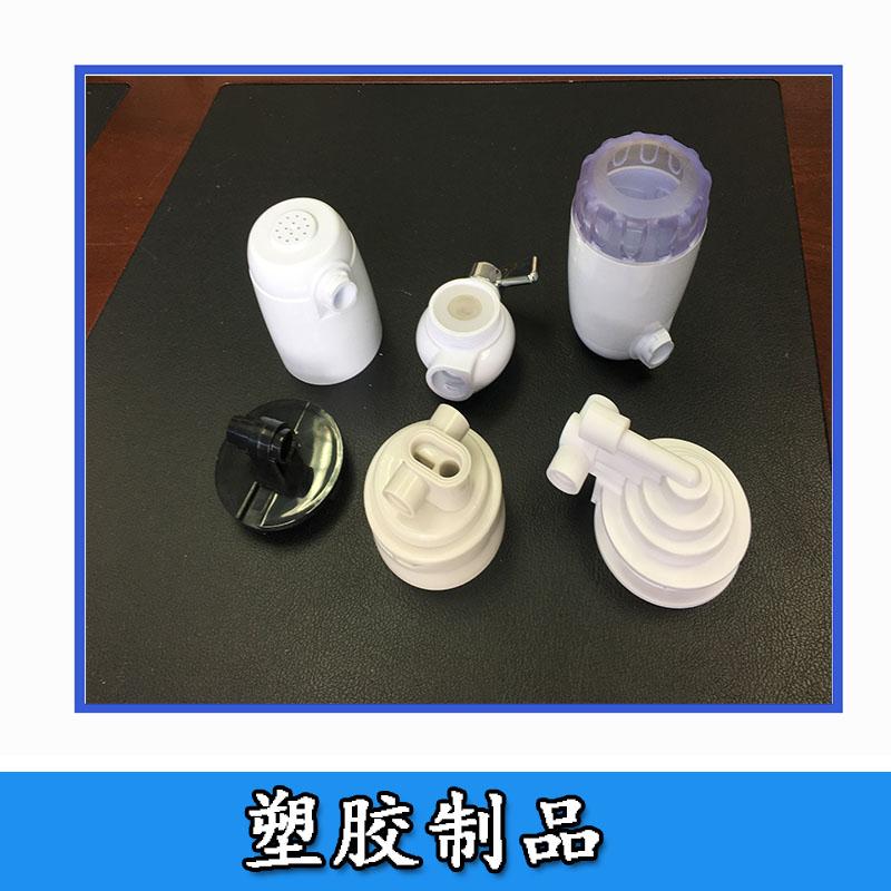 塑胶制品 精密模具注塑加工制造 塑胶外壳模具定制