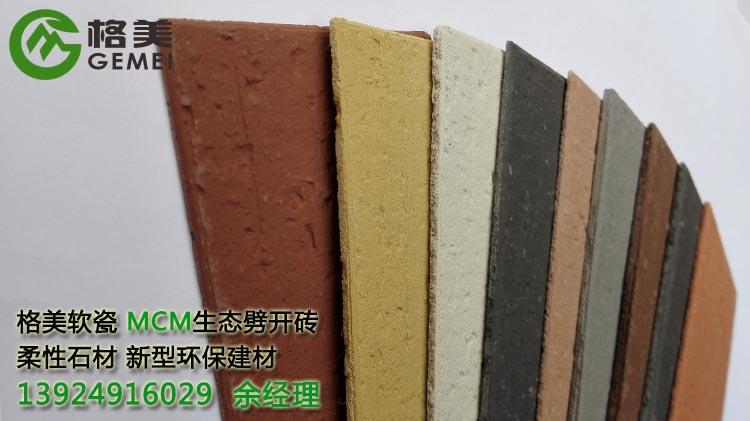 广东优质软瓷 优质生产厂家