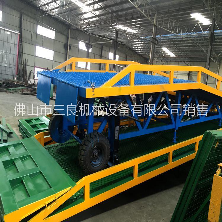 供应广东惠州物流移动式装卸平台供货商,找佛山三良机械生产厂家