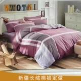 长绒棉被加工厂家定制棉被定做-优质供应商