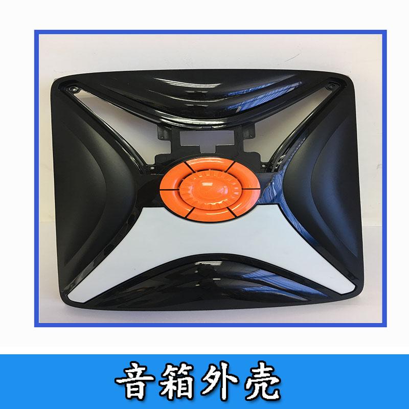 音箱外壳 日常塑胶制品 电子产品模具 注塑加工 厂家合作