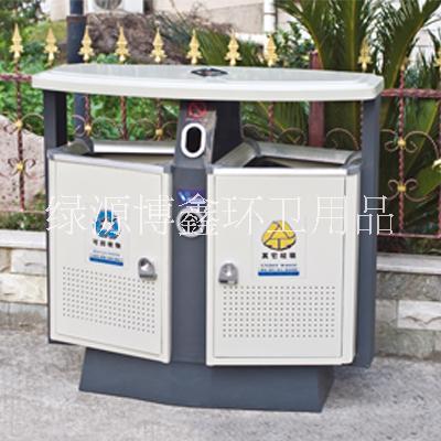 绿源LY1087高档金属分类垃圾桶