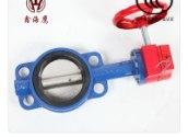 对夹式消防信号蝶阀 铸铁蜗轮软密封供水消防空调管路蝶阀