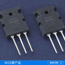 MOS管 大电流小电压场效应管 触发开关驱动模块 调节电子开关控制板批发