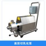 富瑞康SRH系列高剪切乳化泵厂家混合乳化设备移动高剪切均质乳化泵