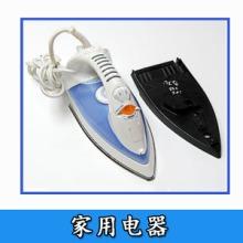 家用电器 橡胶制品模具来样定制 硅胶模具 厂家合作批发