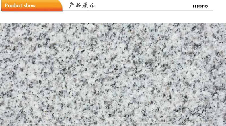 芝麻白光面 芝麻白光面石材直销 芝麻白光面石材 石材芝麻白光面