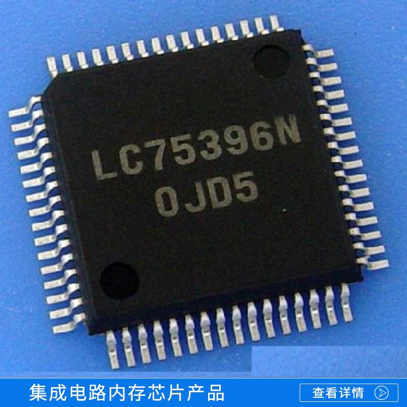 集成电路内存芯片 集成电路ic电子元器件报表配单 规格齐全