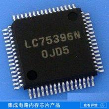 集成电路内存芯片集成电路IC电子元器件报表配单规格齐全批发
