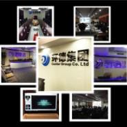 北京赛车游戏微信网页系统开发定制图片