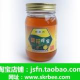 零售批发蜂蜜_供应葵花蜂蜜_蜂蜜厂家蜂场直销-源自江山蜜蜂之乡