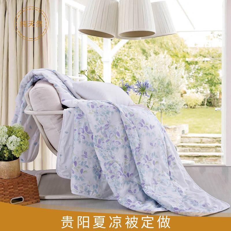 贵阳夏凉被加工厂家定制棉被定做-优质供应商
