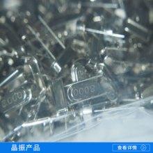 晶振耐高温环保蓝牙金属贴片晶体谐振器规格齐全欢迎订购批发