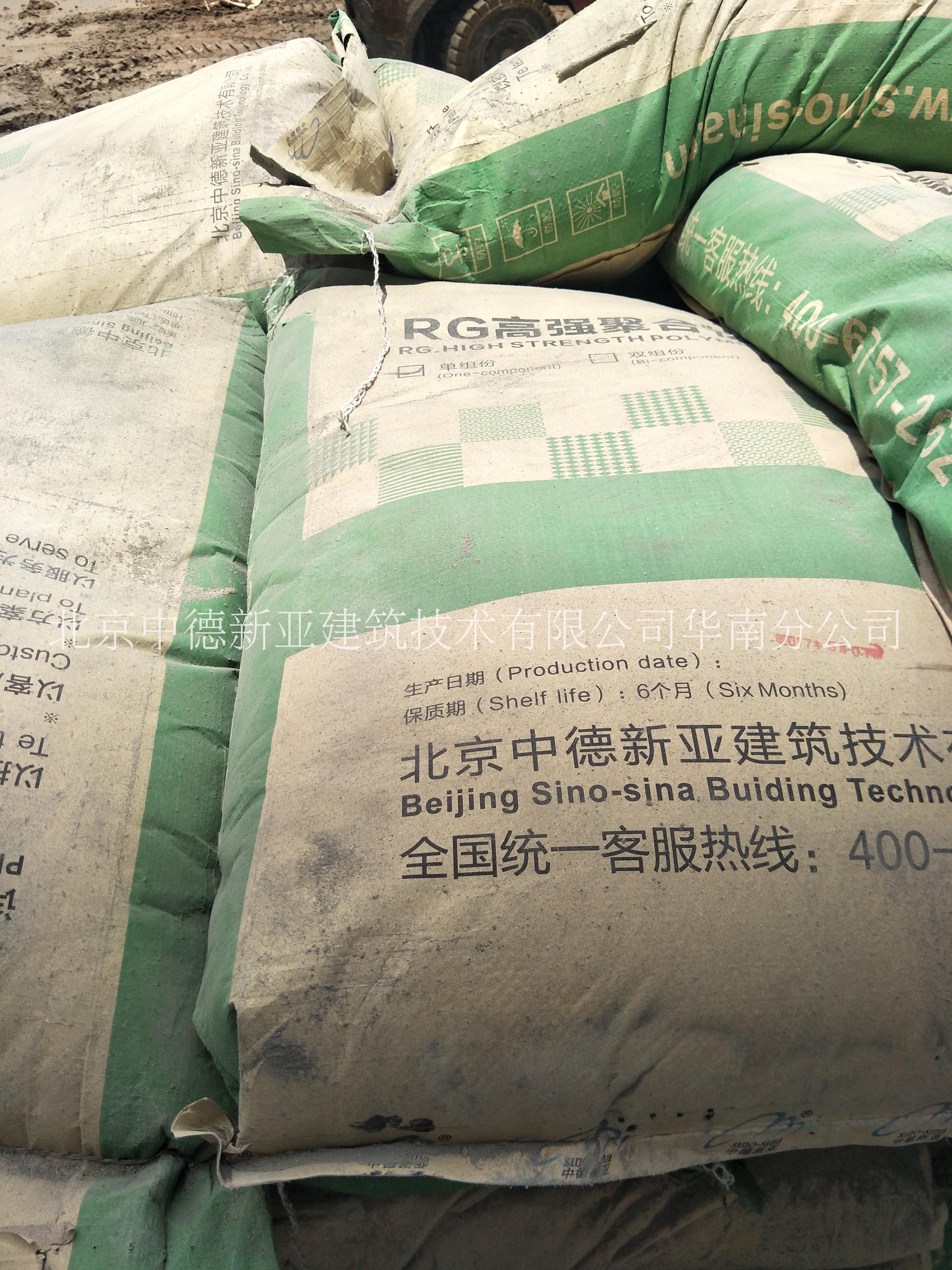 海南RG高强聚合物砂浆海南高强聚合物砂浆厂家高强聚合物砂浆供应