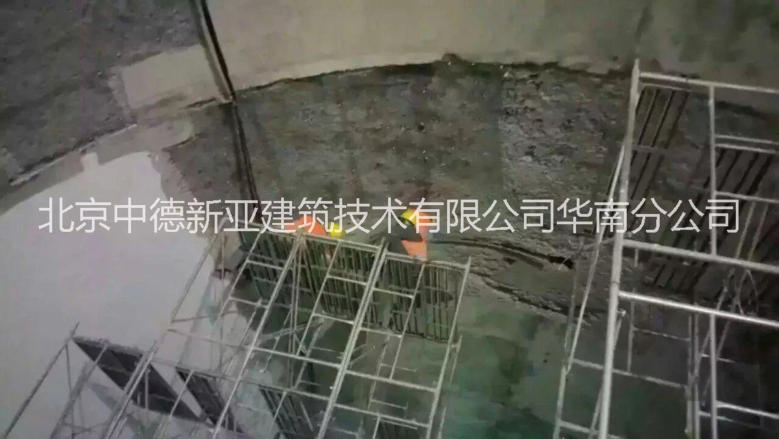 广州F11聚合物防水砂浆-广州防水砂浆价格-广州防水砂浆厂家