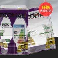 专业定制LED球泡灯胶盒包装  东莞文具PET PVC包装