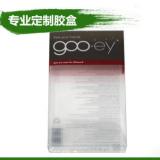东莞厂家大量定制PET PVC彩色印刷胶盒 自动扣底胶盒