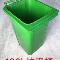 东莞垃圾桶供应 环保垃圾桶,塑料垃圾桶价格,垃圾桶厂家