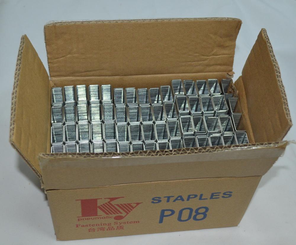 P钉,开源气动码钉适用PW2638防断不锈钢U型 P钉 开源U型钉子