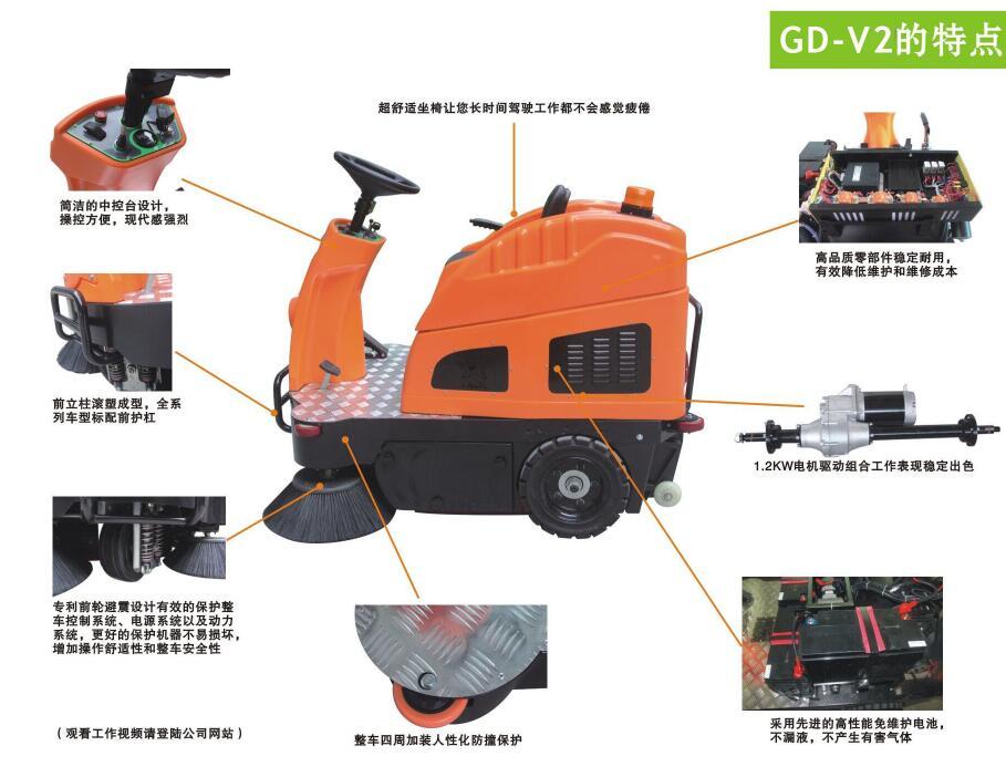 驾驶式扫地车 深圳驾驶式扫地车
