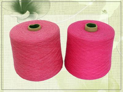 工厂库存纱线回收 棉纱回收 尾纱回收 羊绒回收
