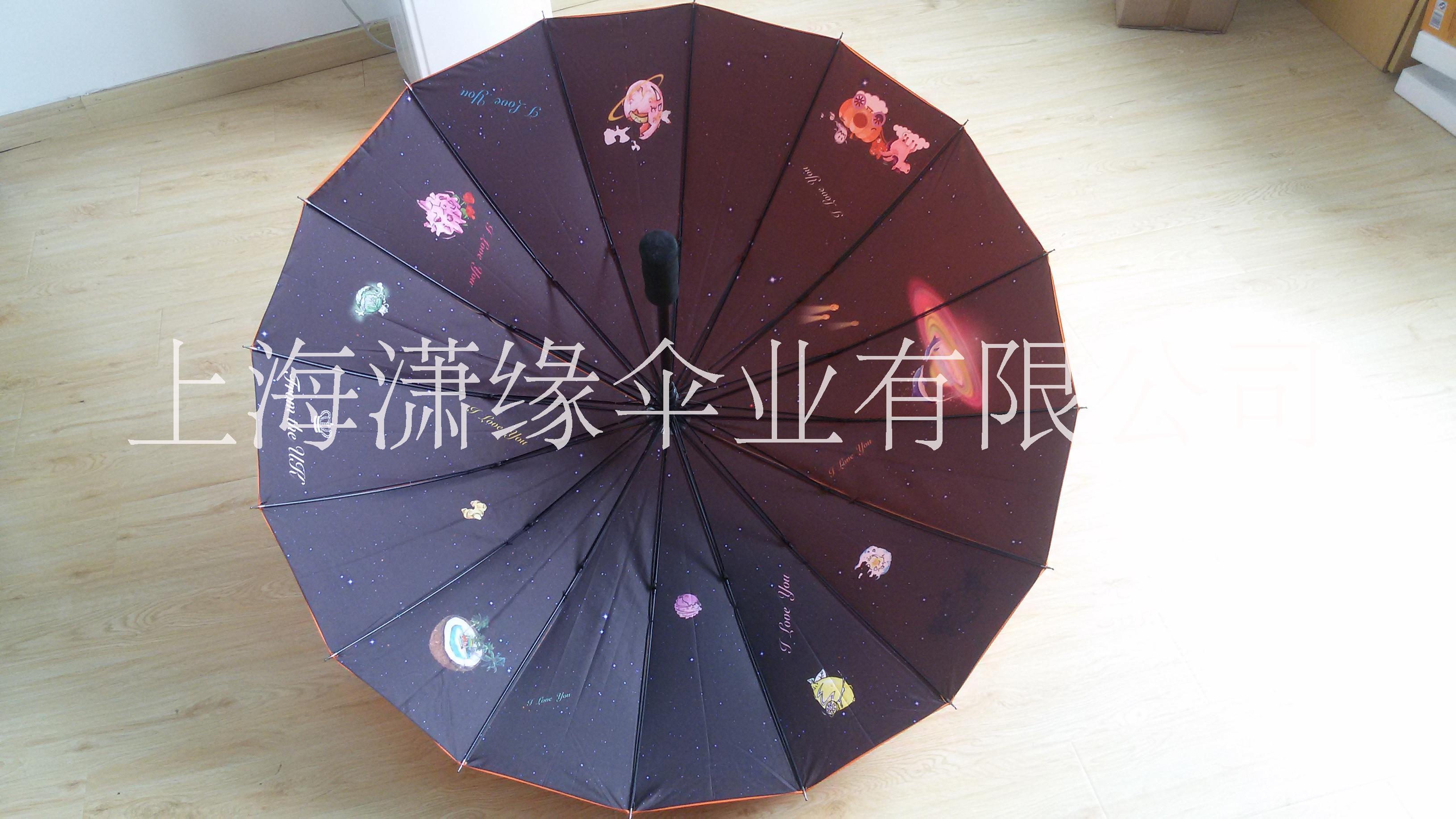 上海16骨广告伞厂 16骨广告礼品伞批发 16骨广告伞上海雨伞厂