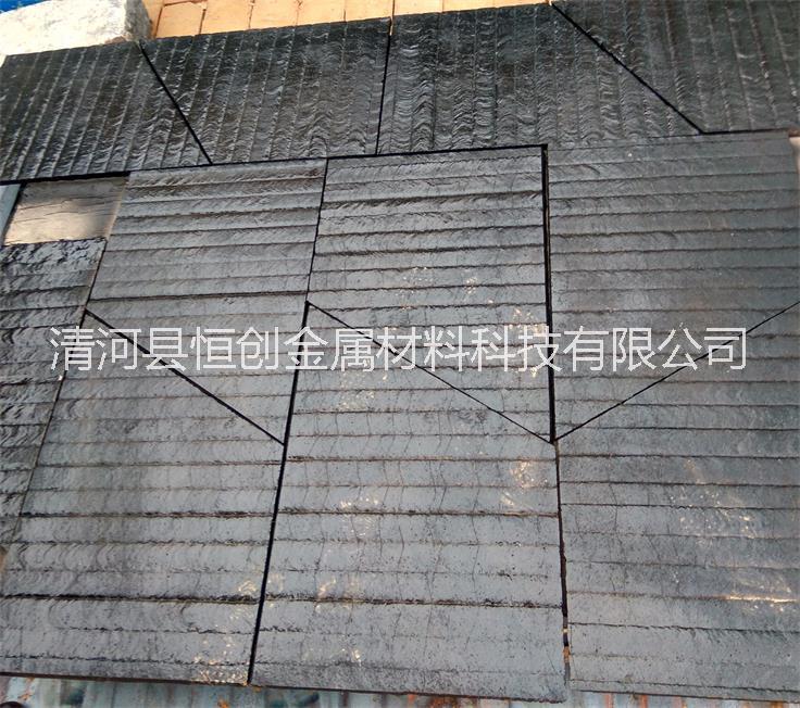 双金属耐磨钢板 堆焊耐磨板 厂家 6+6 8+6价格