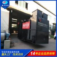 生活污水处理设备 一体化污水处理设备 地埋式污水处理设备厂家