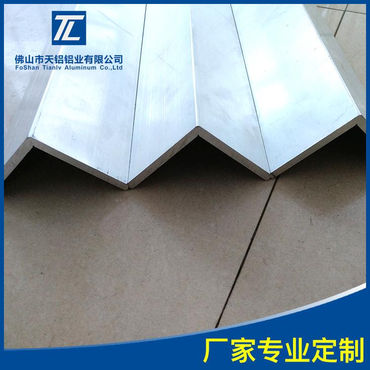 扁条角铝型材