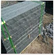 花岗岩  石材石料  荒料板材     蒙古黑条板