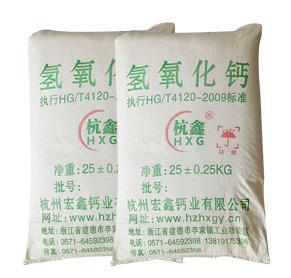 普通级氢氧化钙 普通级氢氧化钙 杭州宏鑫 污水处理