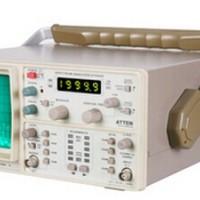 AT5010频谱分析仪