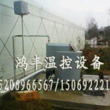 养殖设备养殖(取暖.升温.加温温控)设备批发