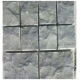 花岗岩  石材石料  荒料板材     蒙古黑小方块