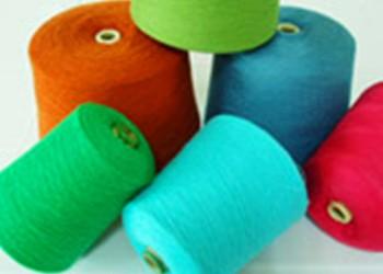 深圳羊绒纱回收图片