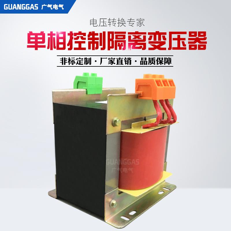 单相500W隔离变压器/220转110V变压器/机床机械变压器