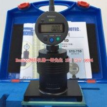 日本PROTEC丝网张力计 日本PROTEC张力计STG-75D  STG-75NA 张力测量仪批发