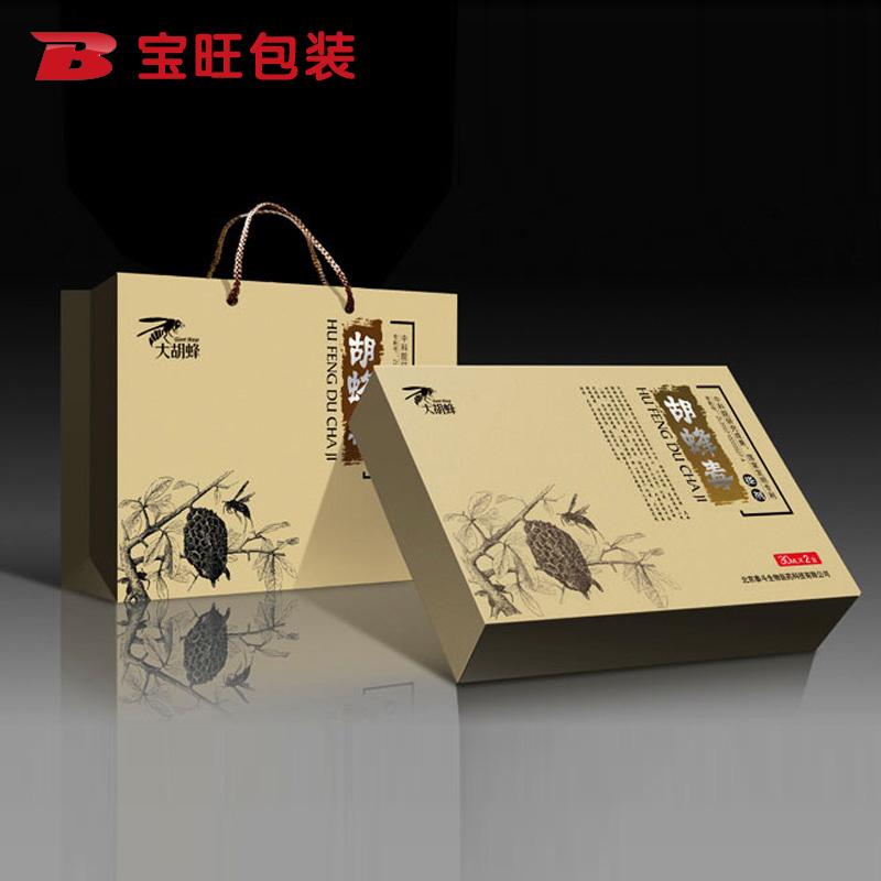 纸质包装礼品盒报价