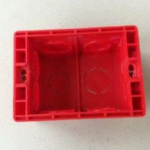 暗装118型接线盒供应 118型接线盒价格 湖南118型接线盒厂 118型接线盒批发批发