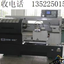 北京旧机床回收,回收二手机床设备,北京回收二手机床设备图片