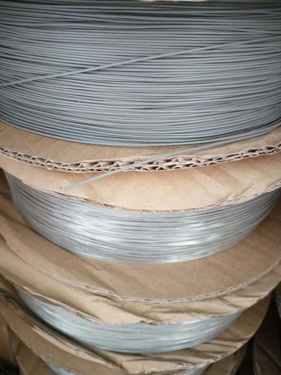 RF1.13/1.37同轴线缆射频线缆线材