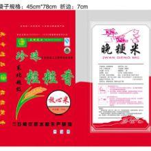 编织袋厂家大号编织袋蛇皮袋塑料袋批发产品打包袋110*130塑料打包袋子定做图片
