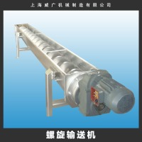 SY50加硫器输送机/不锈钢垂直输送机/管式螺旋输送机厂家直销