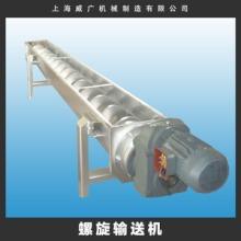 SY型螺旋式输送机粉状粒状物料输送螺旋机管式螺旋输送机批发