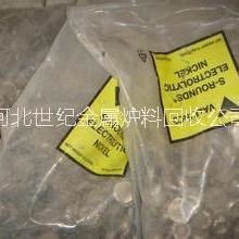 打款回收各种梅花镍INCO镍花不含硫镍花挪威梅花镍,价格好批发