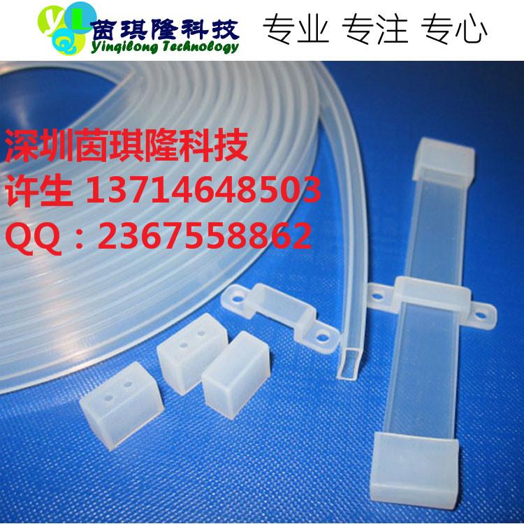 厂家直销led软灯条防水硅胶套管 led灯饰配件套管 3528,5050,1210LED灯条套管