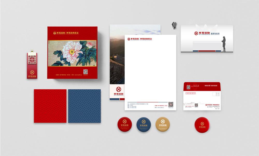 标志、VI、品牌全案服务策划设计图片/标志、VI、品牌全案服务策划设计样板图 (2)