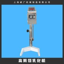 上海威广机械高剪切乳化机实验室移动式高剪切混合乳化机厂家直销批发